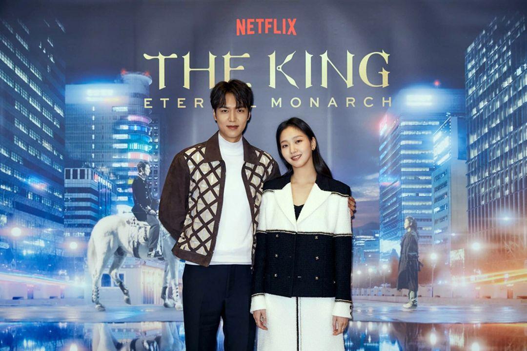 K Drama The KIng Eternal Monarch