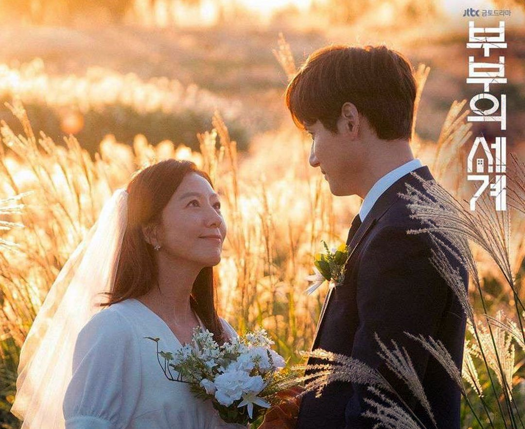 K Drama The World of the Married