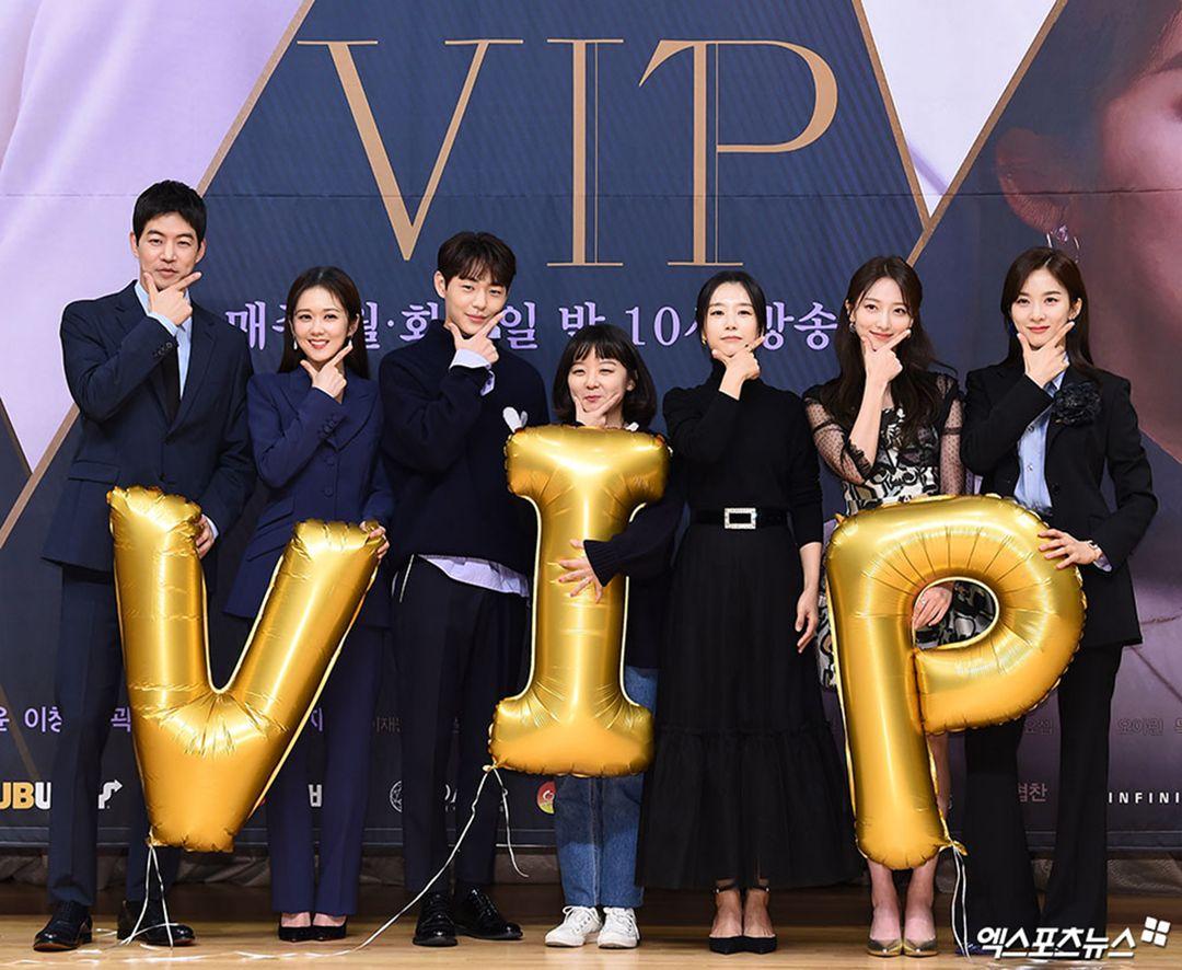 K Drama VIP