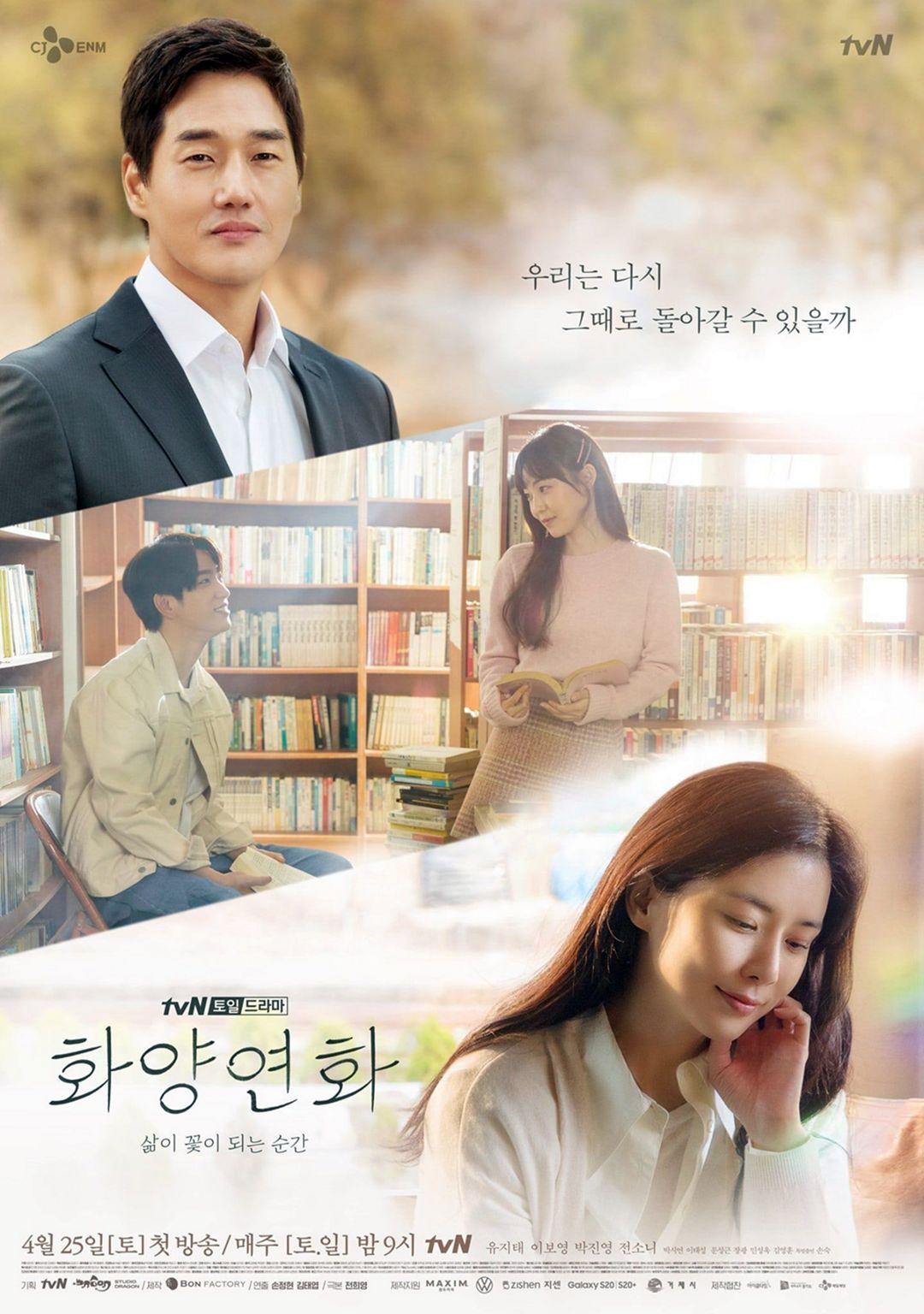 K Drama When My Love Blooms