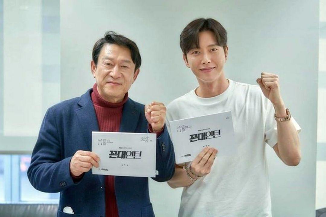 Park Hae Jin And Kin Eung Soo K Drama Old School Intern