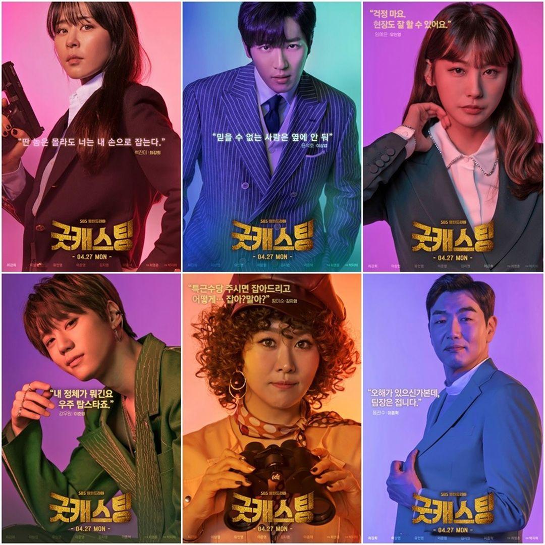 Pemeran K Drama Good Casting asianwiki comGood Casting