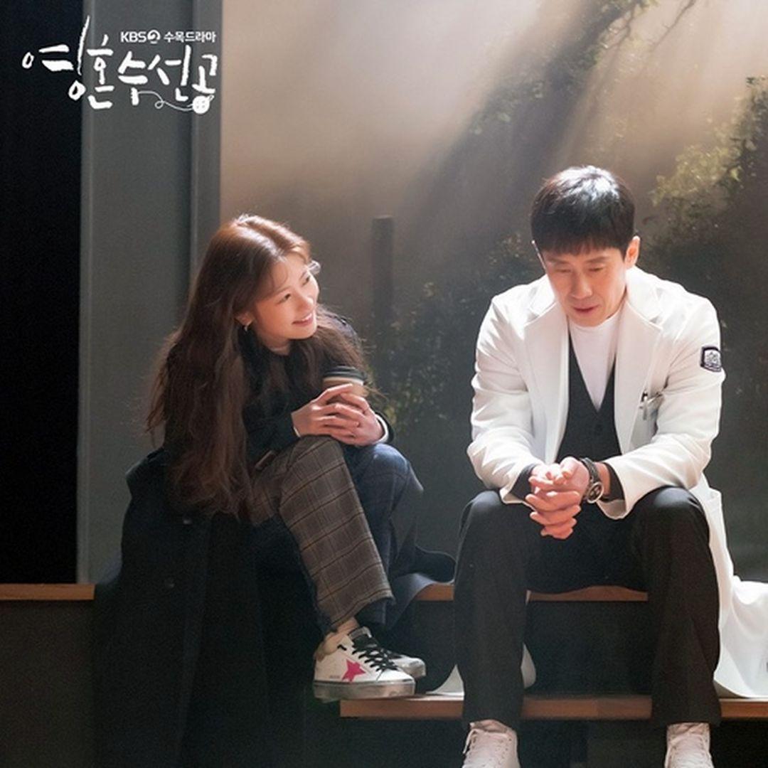 Pemeran K Drama Soul Mechanic vk com