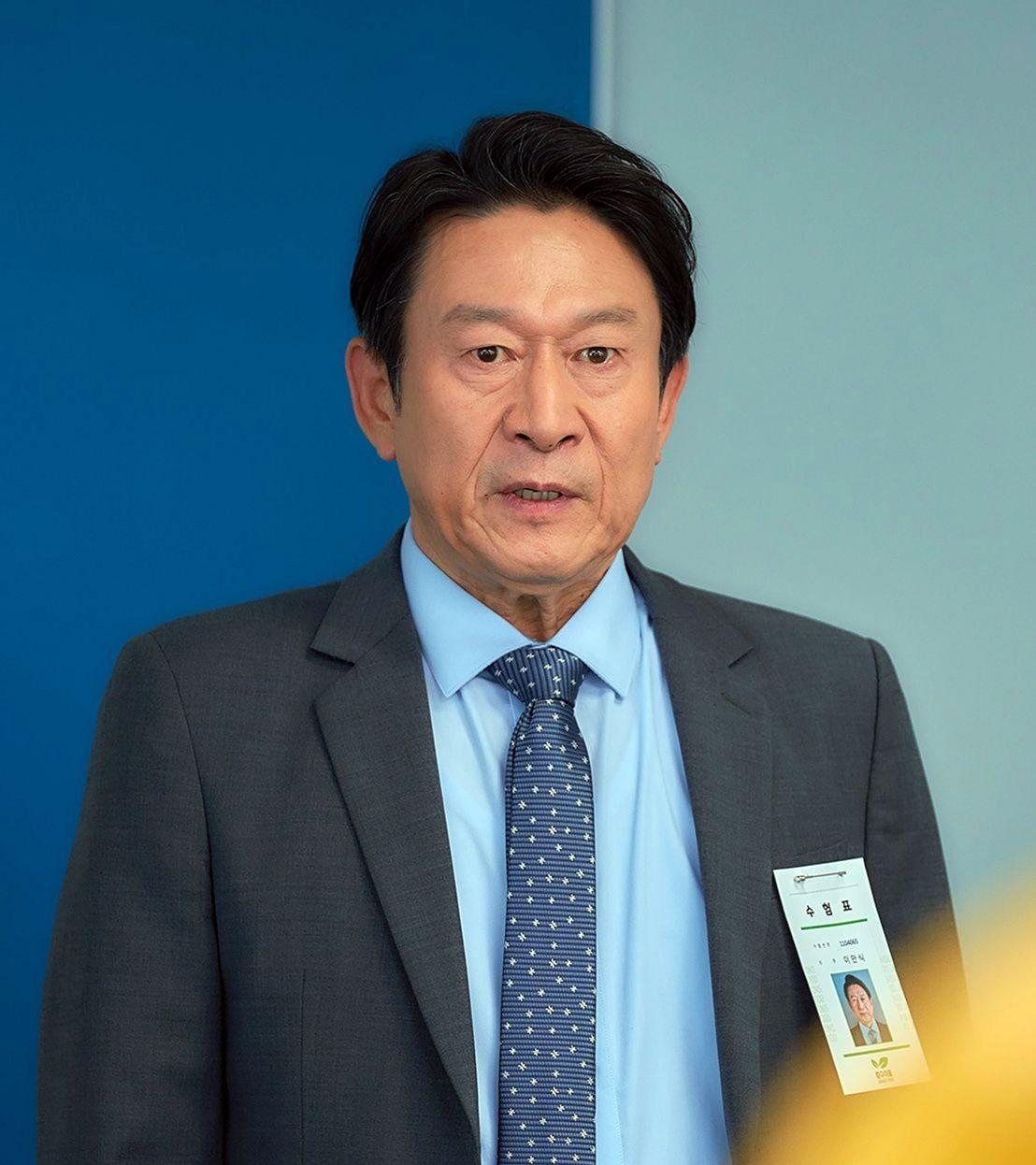 kim eung soo