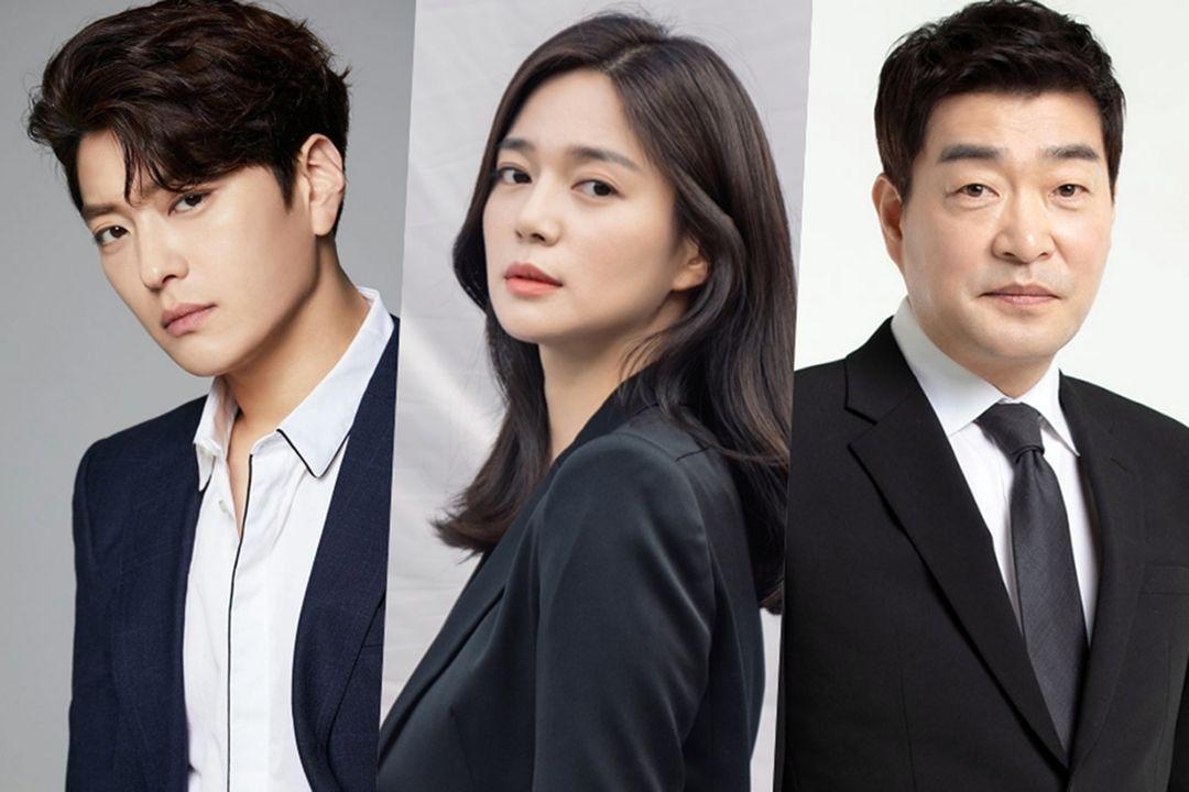 K Drama The Good Detective
