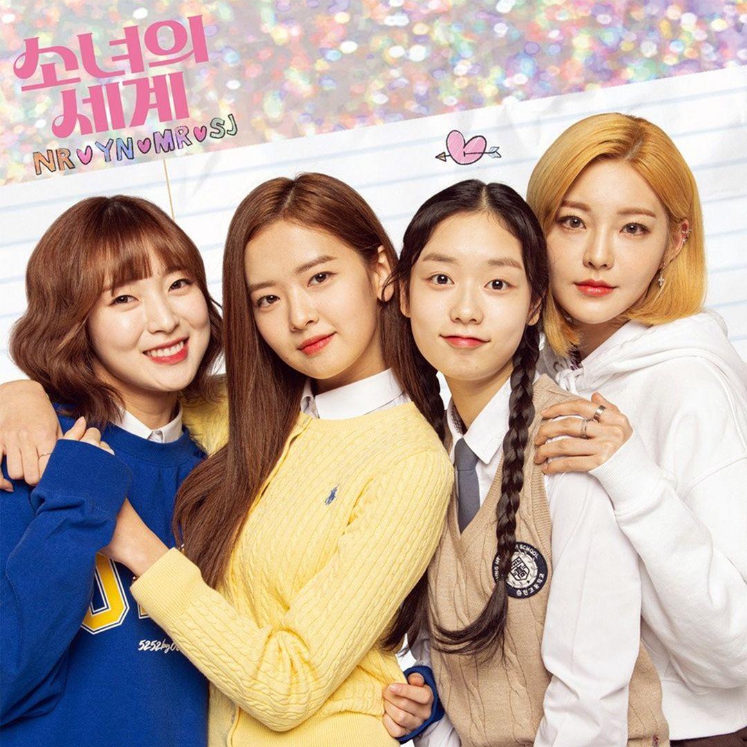 K Drama The World Of My 17