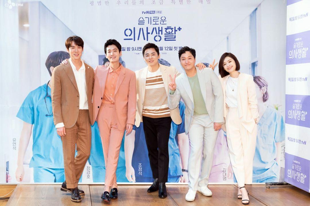 Pemeran K Drama Hospital Playlist