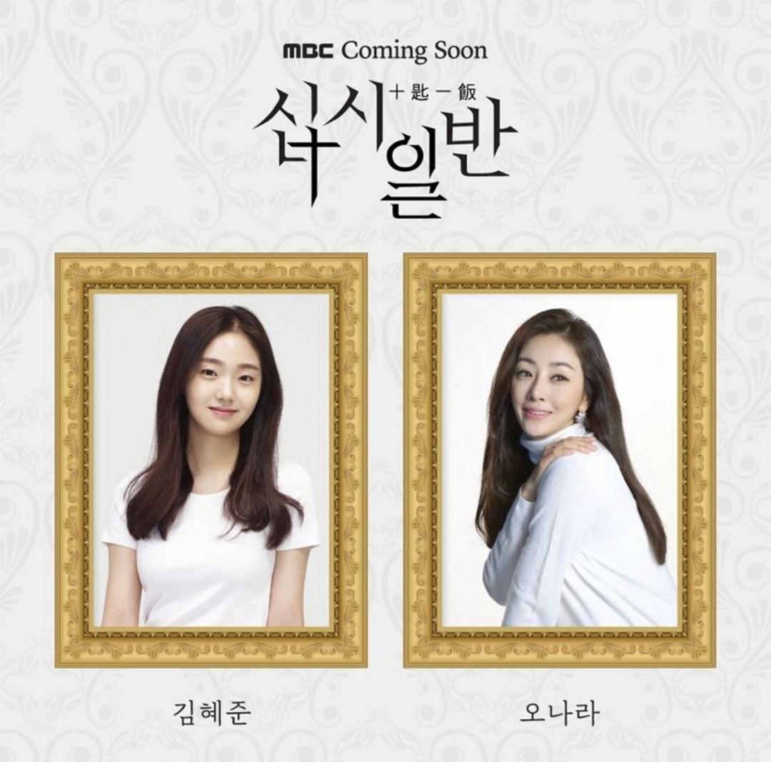 Pemeran K Drama United Effort to Accomplish One Thing