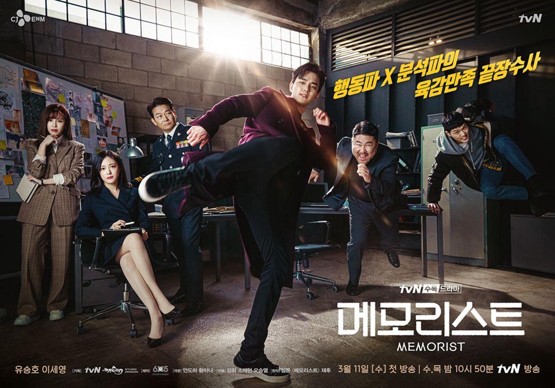 Poster K Drama Memorist