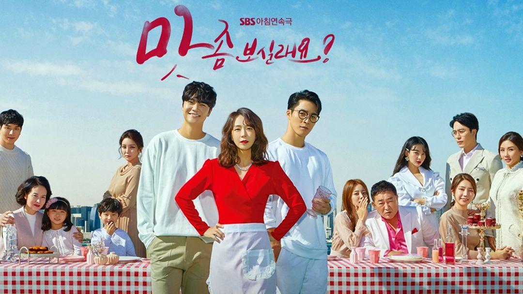 Poster K Drama Wanna Taste