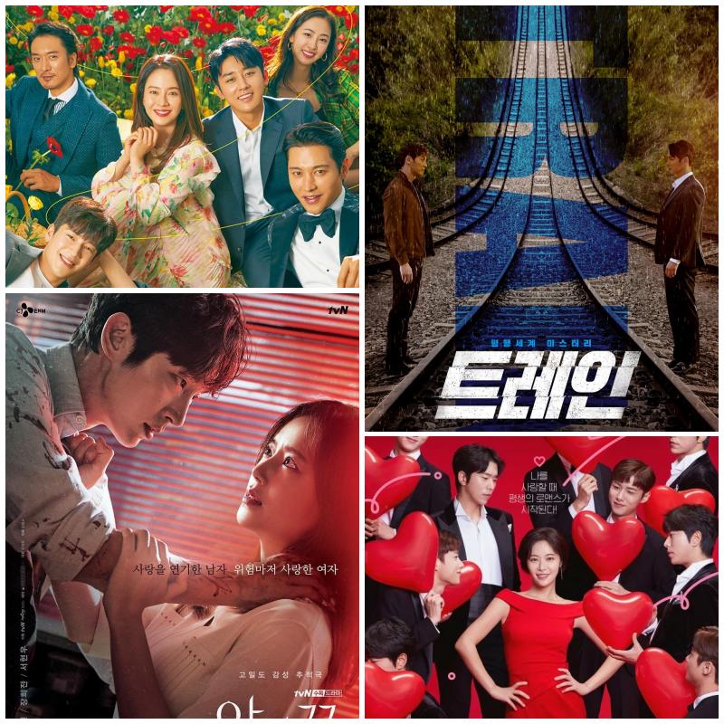 9 Drama Korea Yang Akan Tayang Bulan Juli 2020