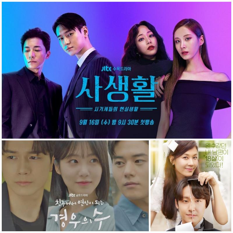 Drama Korea jTBC