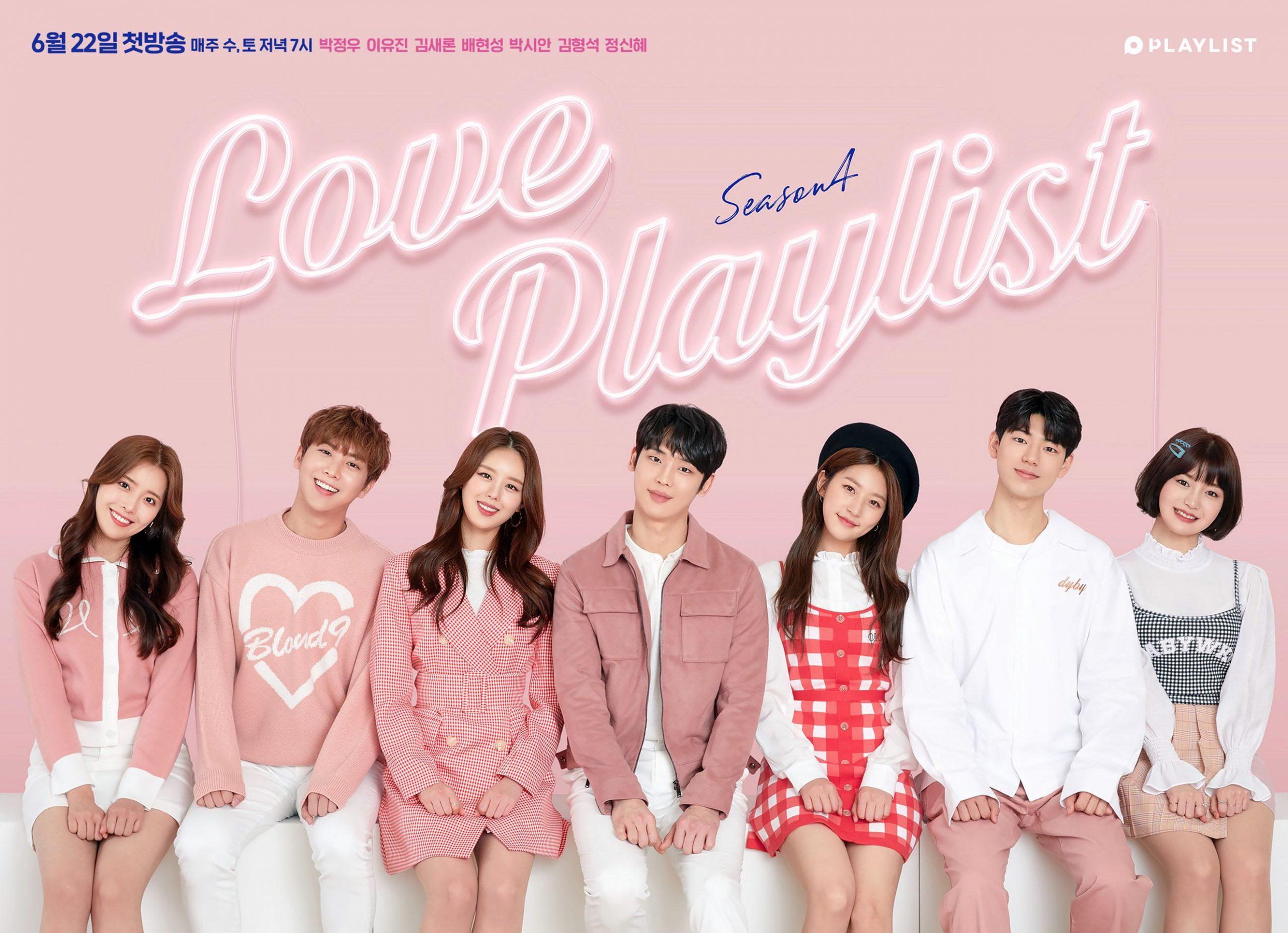 Love Playlist Season 4