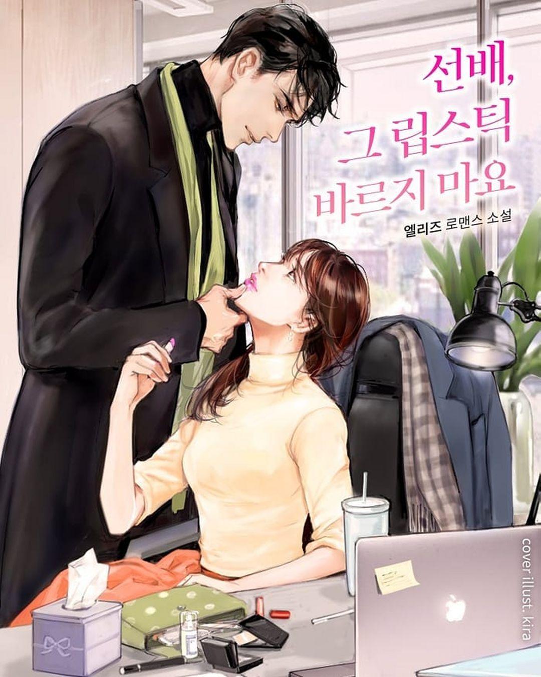 Sunbae Don't Put On That Lipstick