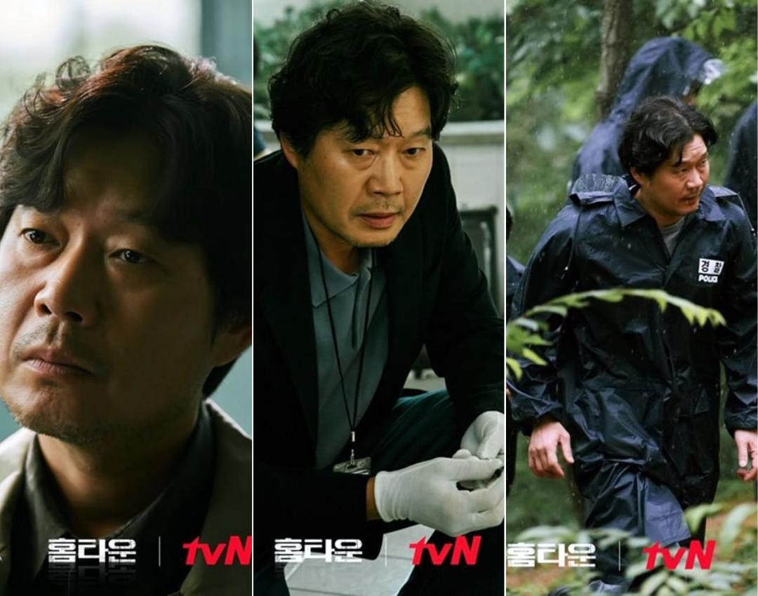 Yoo Jaemyung Dalam Drama Misteri Thriller Hometown